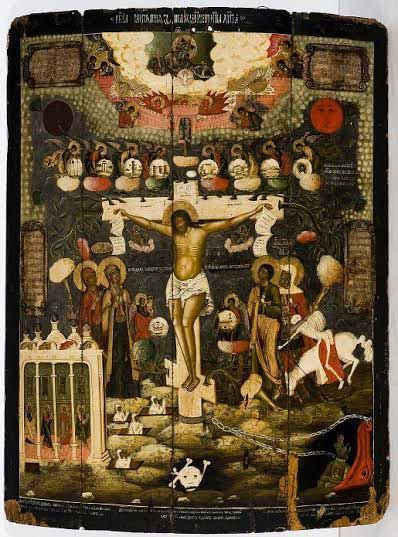 The Living Cross.  Byzantine and Christian Museum.