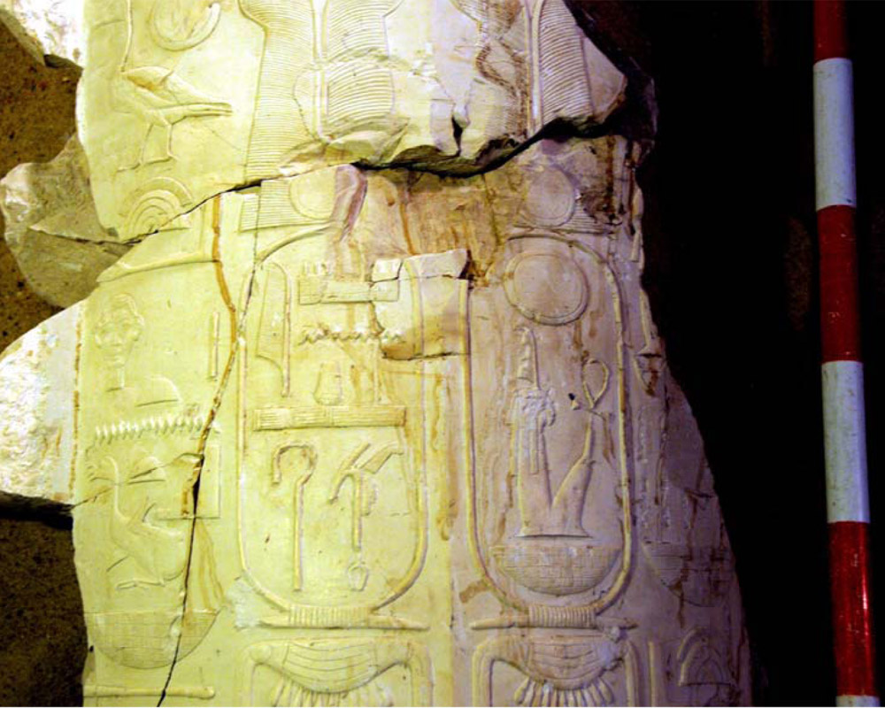 Set of cartouches recording the name and preanomen of Amenhotep III. Tomb of Vizier Amenhotep-Huy in Asasif, Egypt. Photo: MSA.
