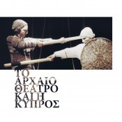 A.H. Constantinou / I. Hadjicosti (eds.), The Ancient Theatre and Cyprus