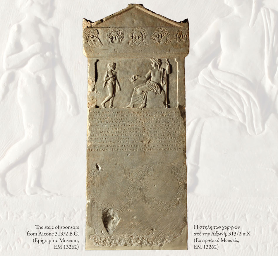 The stele of sponsors from Aixone 313/2 BC. Epigraphic Museum.