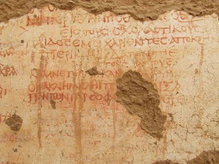 Homeric text inscribed on a school wall. Amheida, Dakhla Oasis, Egypt. Grecoroman period. Photo: Paola Davoli.