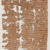 1,800 Year-Old Letter Deciphered by US Grad Student