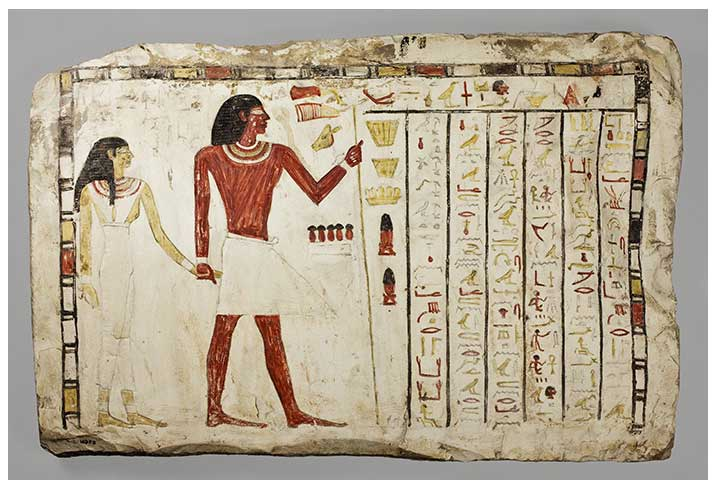 Stela with hieroglyphic text asking the living to leave food or to say prayers evoking food for a deceased man and his wife. Egypt, ca. 2219–1995 BC. OIM E19955.