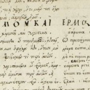 The Quaestiones ad Antiochum ducem