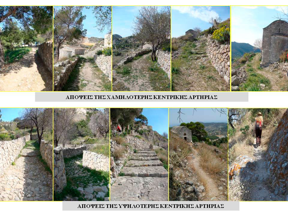 Fig. 2. Views of the lower and higher main road artery. The form of the footpaths can be detected as can their damages as well as their paving materials. Source: Personal archive of photographs.