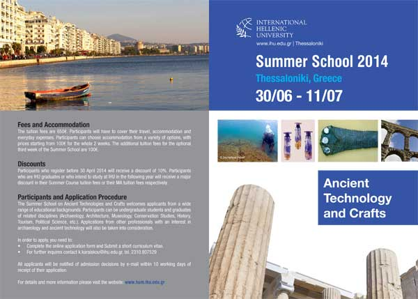 The leaflet for the Summer School.