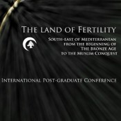 The Land of Fertility