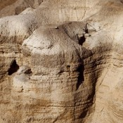 Qumran Material Study Yields New Finds