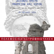 Heritage of Commemoration