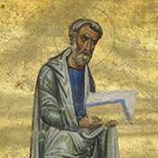 Getty To Return Byzantine Illuminated New Testament to Greece