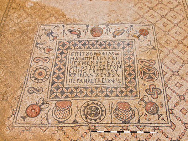 Mosaic containing four Greek inscriptions denoting the names of the monastery's abbots: Eliyahu, Nonus, Solomon and Ilrion. Hura, Negev, Israel, 6th c. AD. Photo: Assaf Peretz, courtesy of the Israel Antiquities Authority