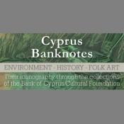 Cyprus Banknotes. Environment-History-Folk Art