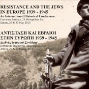 Antifascism and Resistance in World War II