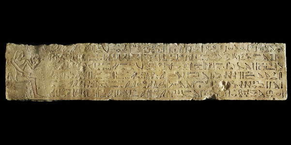 The lintel, from which the three artefacts were stolen, depicts the priest Hunefer alongside hieroglyphic text.