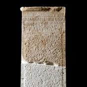 Stele devoted to Artemis Pergaea