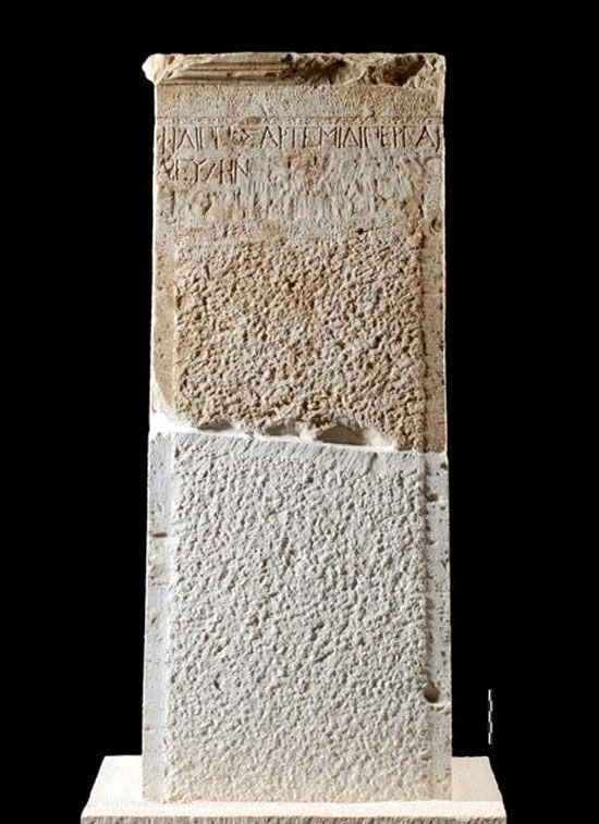 Stele devoted to Artemis Pergaea. Archaeological Museum of Arta.