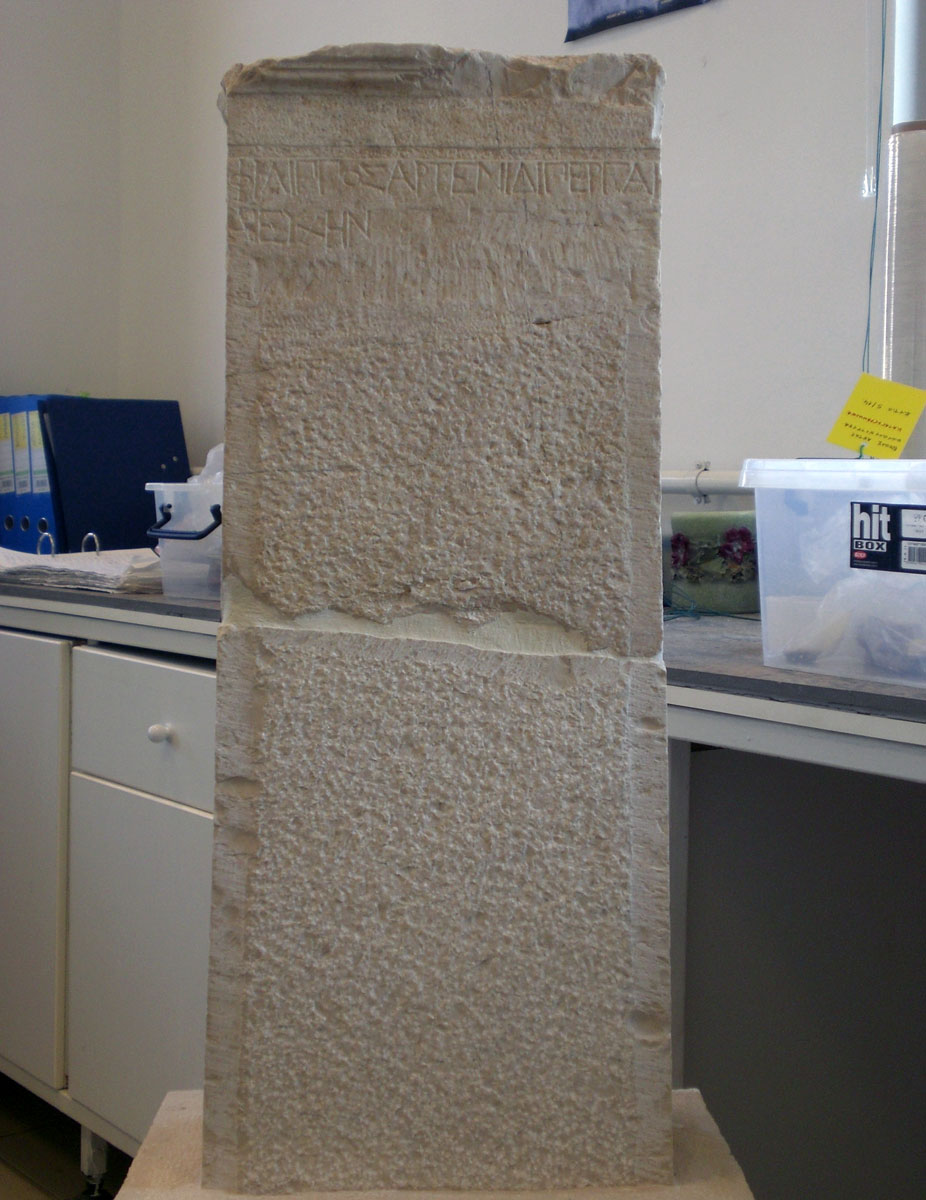 The stele after its conservation.