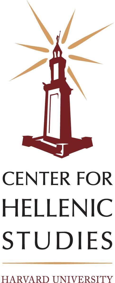 Center for Hellenic Studies / Harvard University logo.