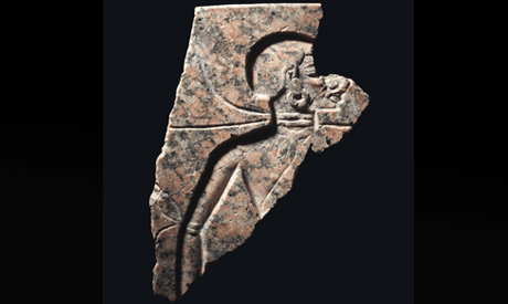 The red granite relief fragment. 1550-1069 BC.