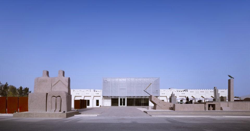 Mathaf: Arab Museum of Modern Art, Doha, Qatar © Richard Bryant.