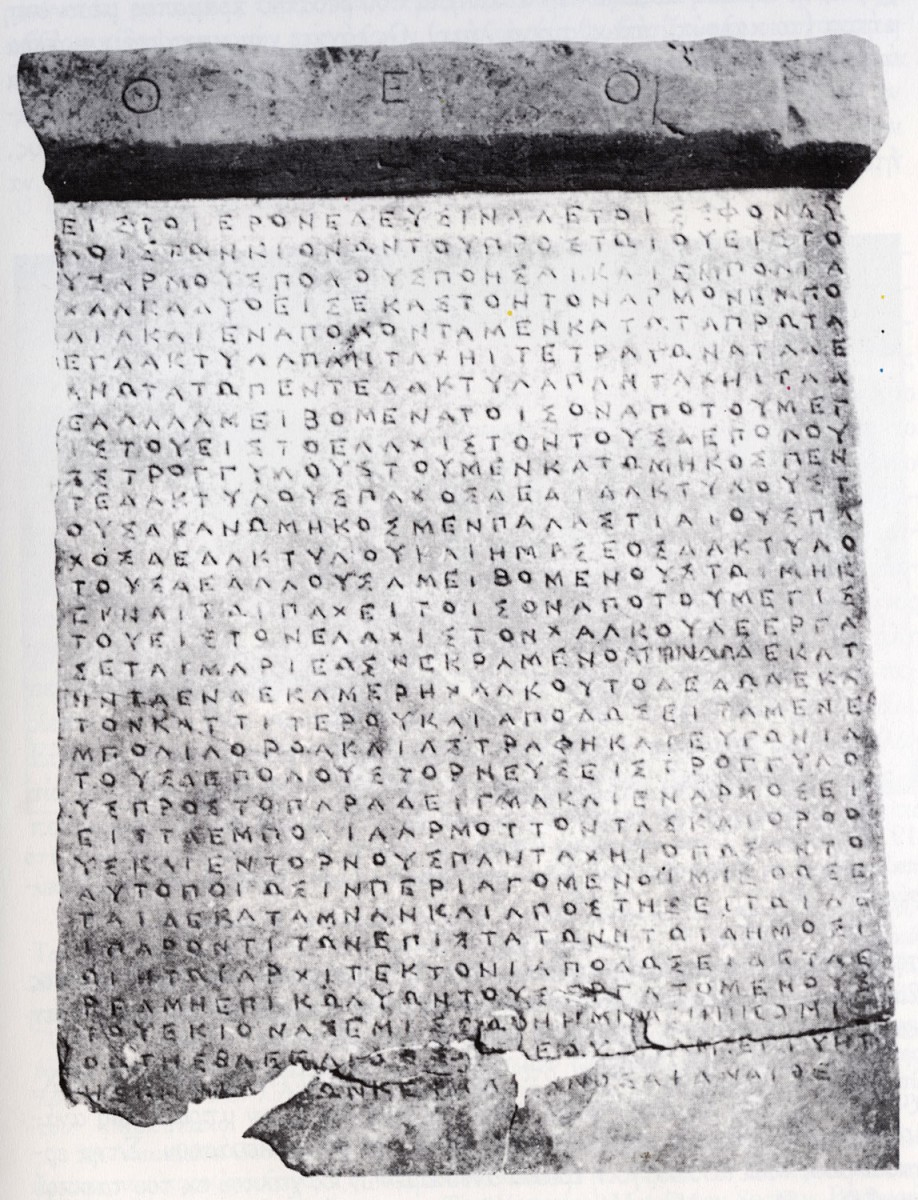 Fig. 1. The 4th c. BC. inscription from Eleusis. Inscribed on it is one of the most ancient European standard models as well as specifications for the composition of bronze dowels placed between the drums of the columns of the Portico of Philo (the Archaeological Museum of Eleusis).