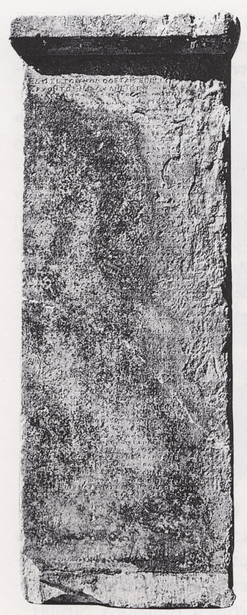 Fig. 4. Inscribed stele from the Stoa of Attalos. It refers to the Athenian law of 375 BC about quality control of Attic silver coinage.