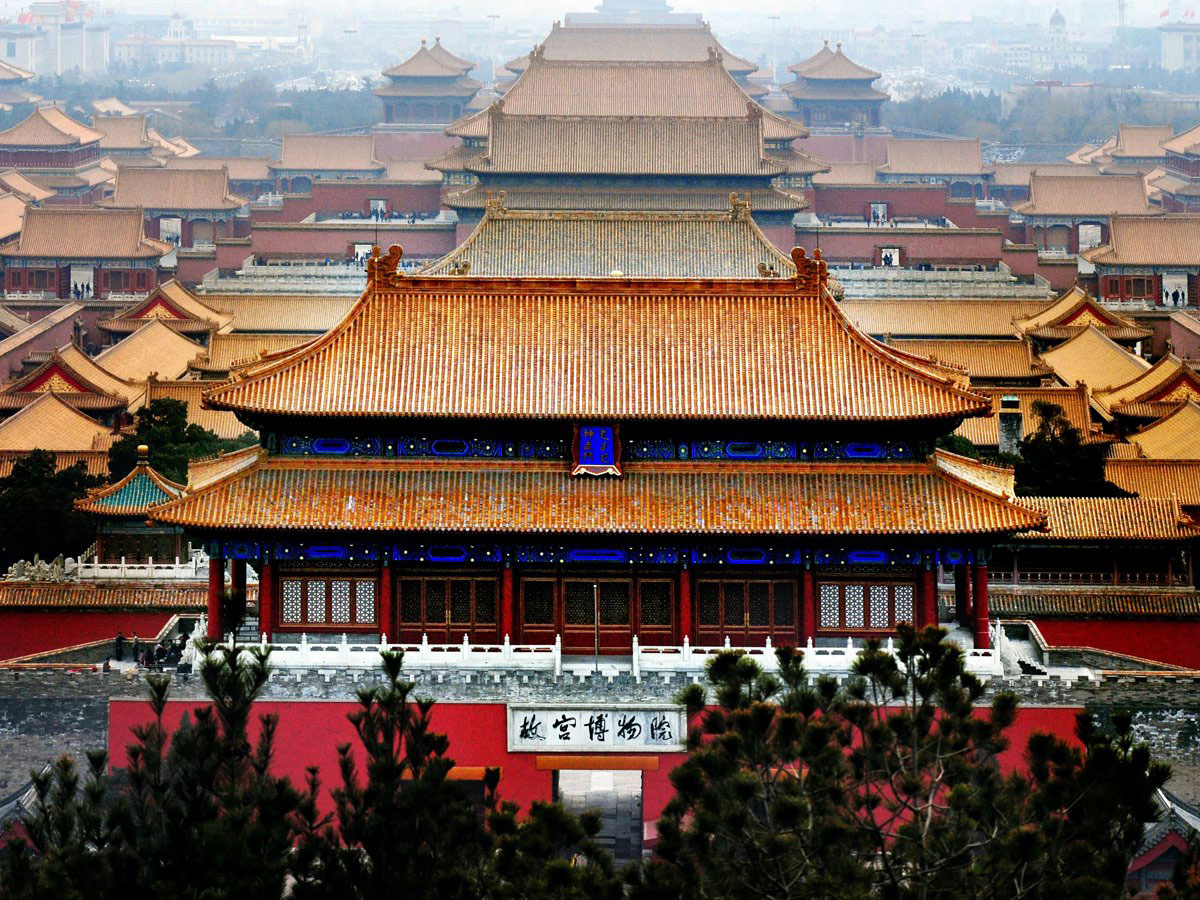 "It was closed off to visitors for hundreds of years. Only the emperor, his immediate family officials and servants could access the complex, hence the name ""Forbidden City""."