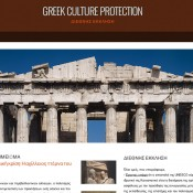 Global financial crisis: Culture's Achilles heel