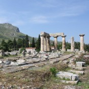 Corinth Museum Internship