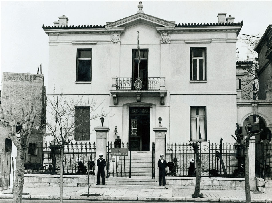 Fig. 2. The Pipinelis residence on Akti Moutsopoulou, where the Museum was housed for the first time.