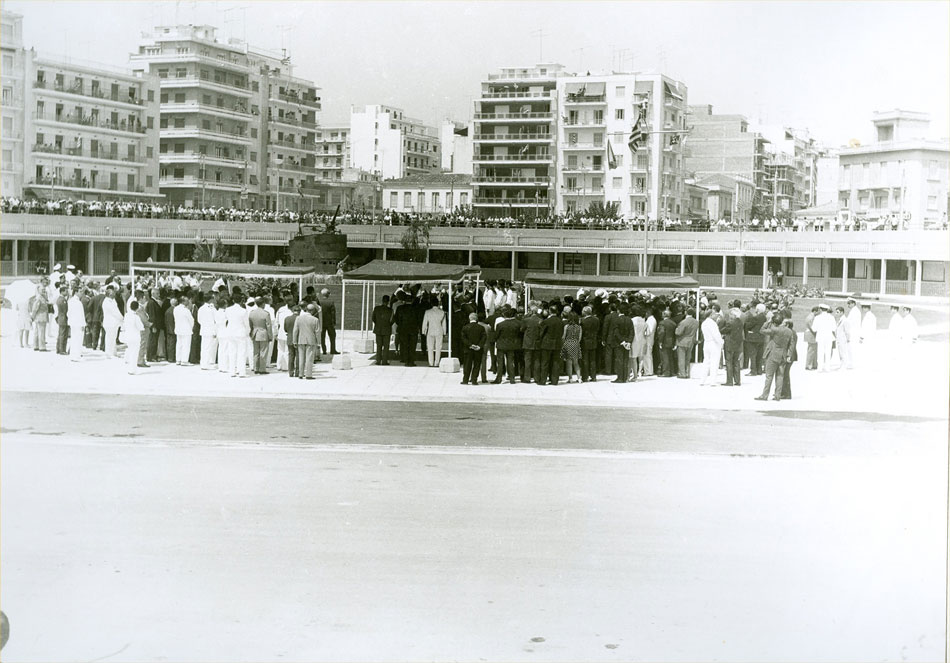Fig. 7. Inauguration of the new building at Zea harbour.