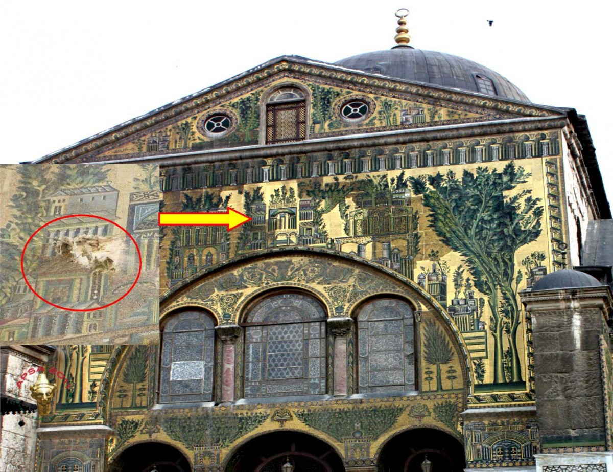 Great Umayyad Mosque 19.11.2013: the façade of the inner courtyard suffered damages by a shell; as a result part of the mosaics above the Great Gate were destroyed. Photo: APSA