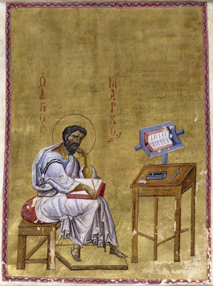 St Mark the Evangelist in his study. 1025-1050. Museum Walters Art Museum, Baltimore