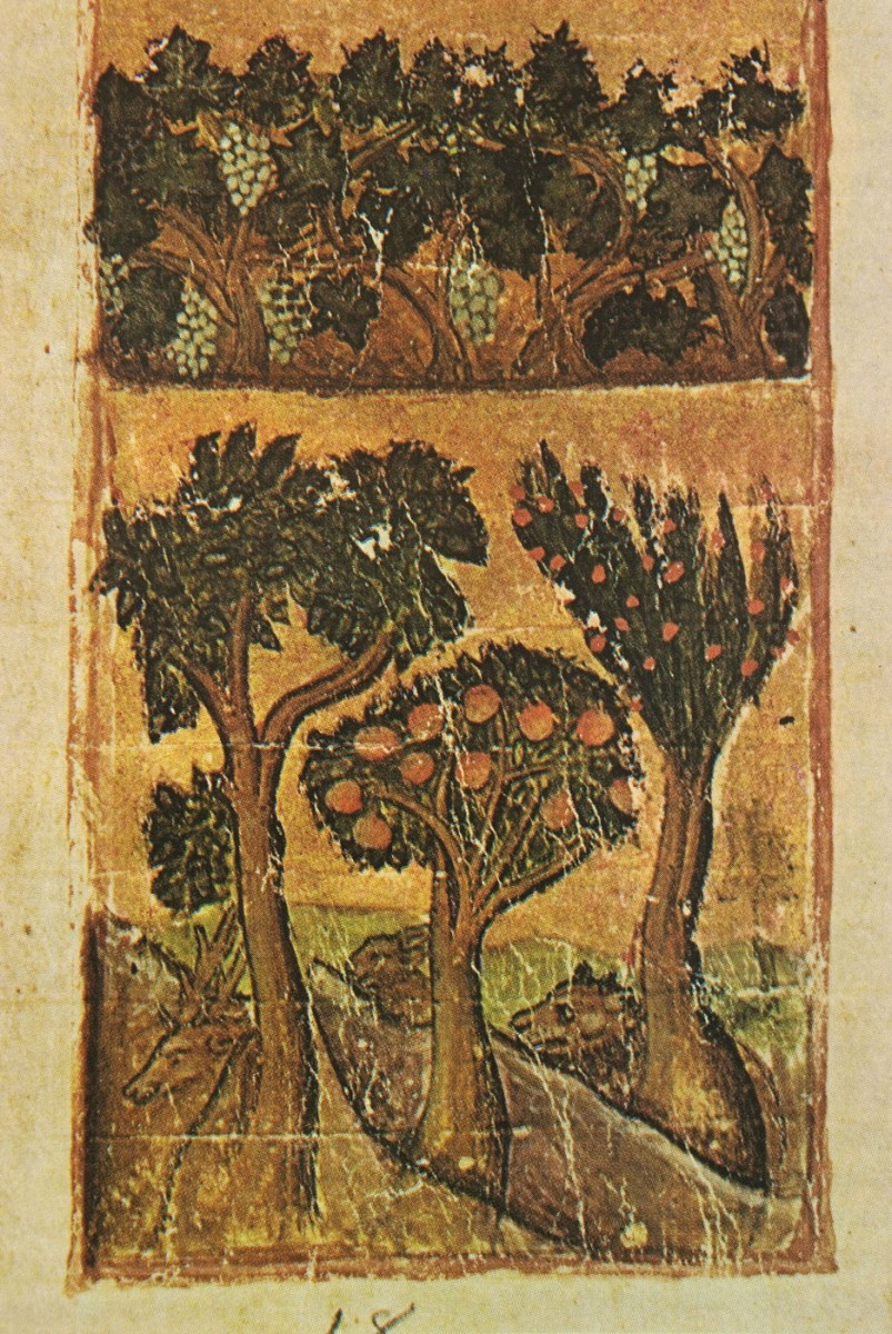 "Fig. 14. ""Fruit trees, vines and wild animals"" (miniature), ""Οι Θησαυροί του Αγίου Όρους"", vol. II, p. 225, fig. 347."