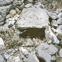 Stone beehives on the islands of Eastern Mediterranean