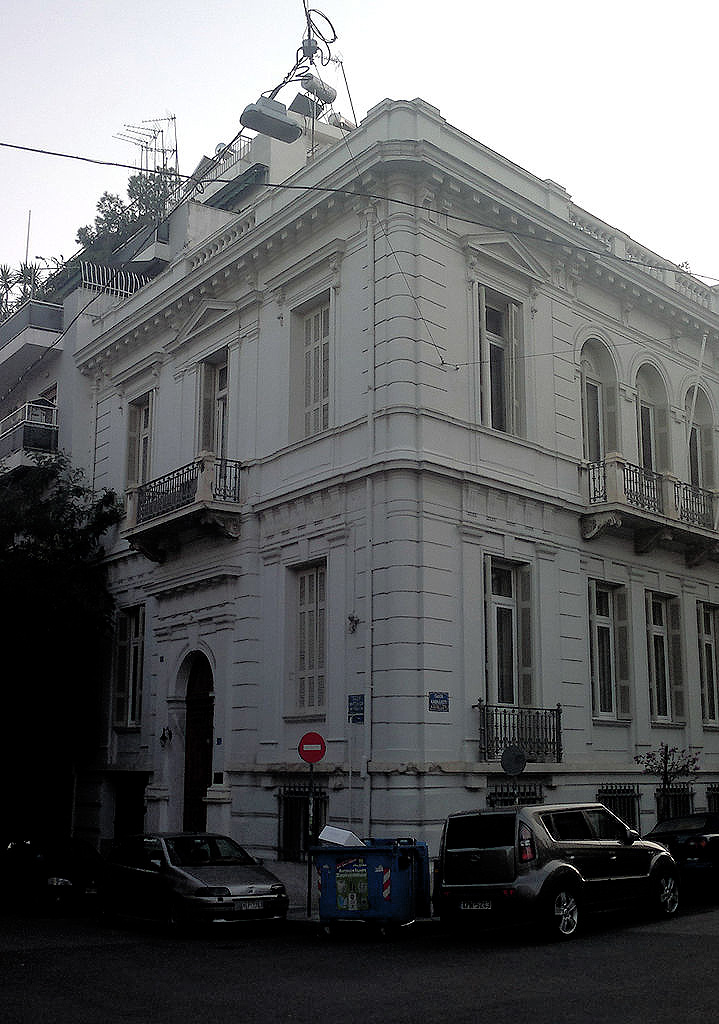 The Swedish Institute at Athens.