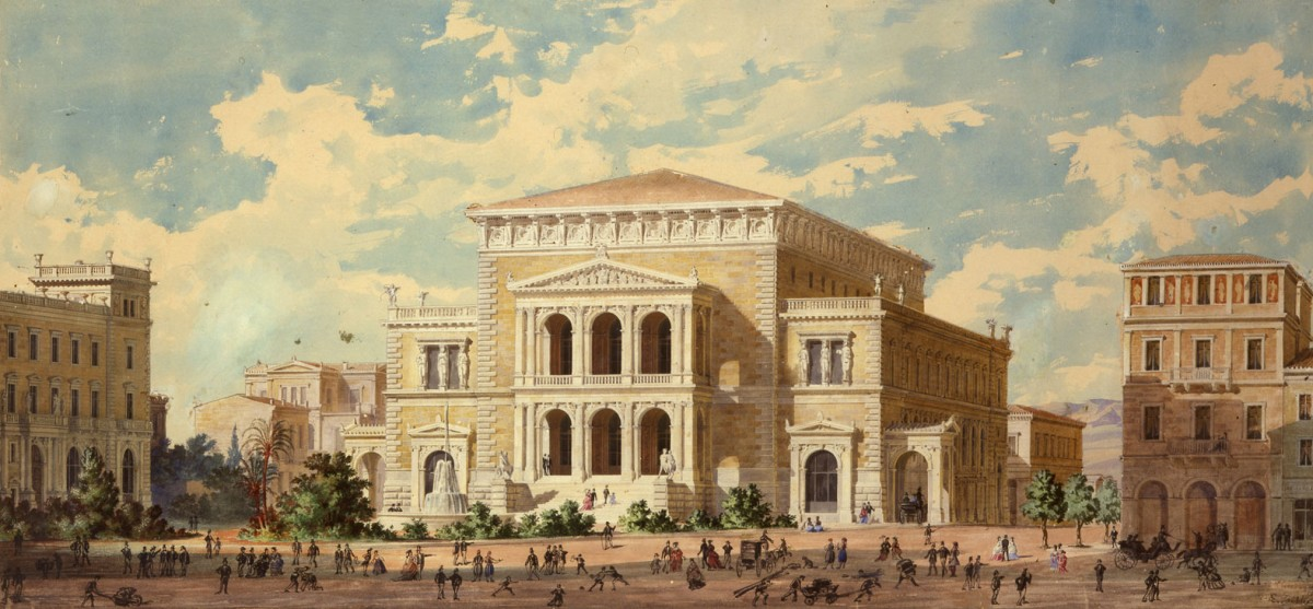 Ernst Ziller, The Municipal Theatre of Athens, watercolour on paper. Municipal Gallery of Athens.