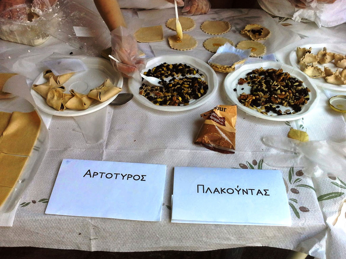 """Fig. 11. Snapshot of """"the Ancient Greek table""""."""