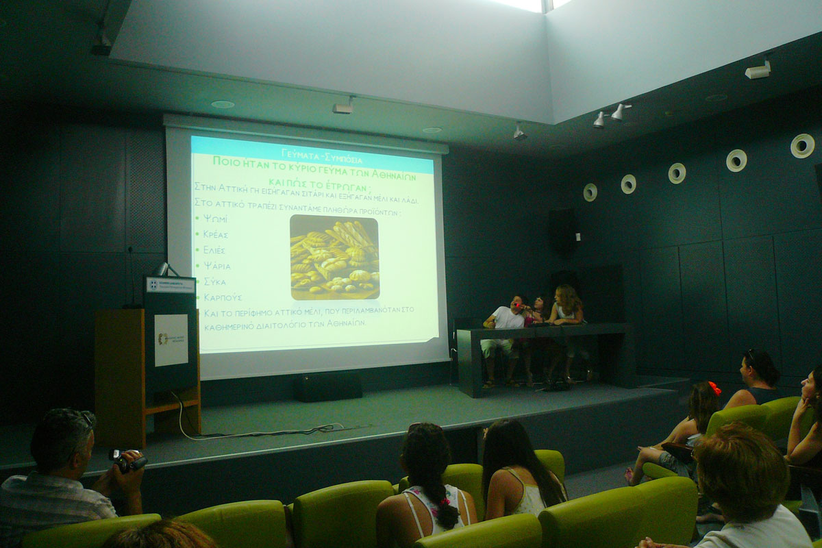 Fig. 6. Snapshot of the class D2 student presentations.