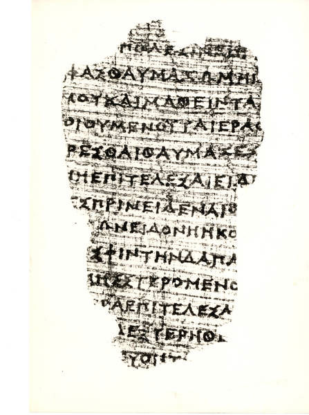 A page of the Derveni Papyrus. © Photographic Archive of the Archaeological Museum of Thessaloniki.