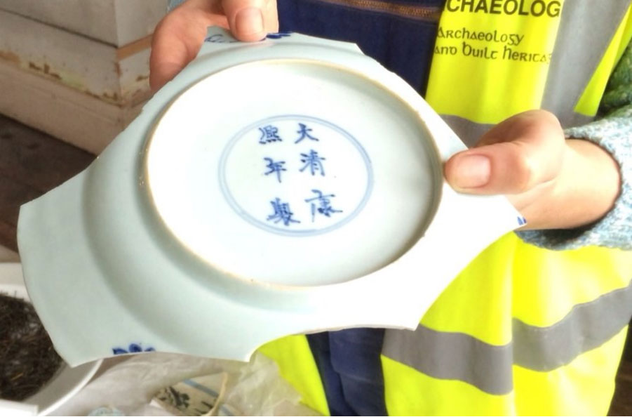 The porcelain probably originated from China, as is evident by the maker's mark on the base.