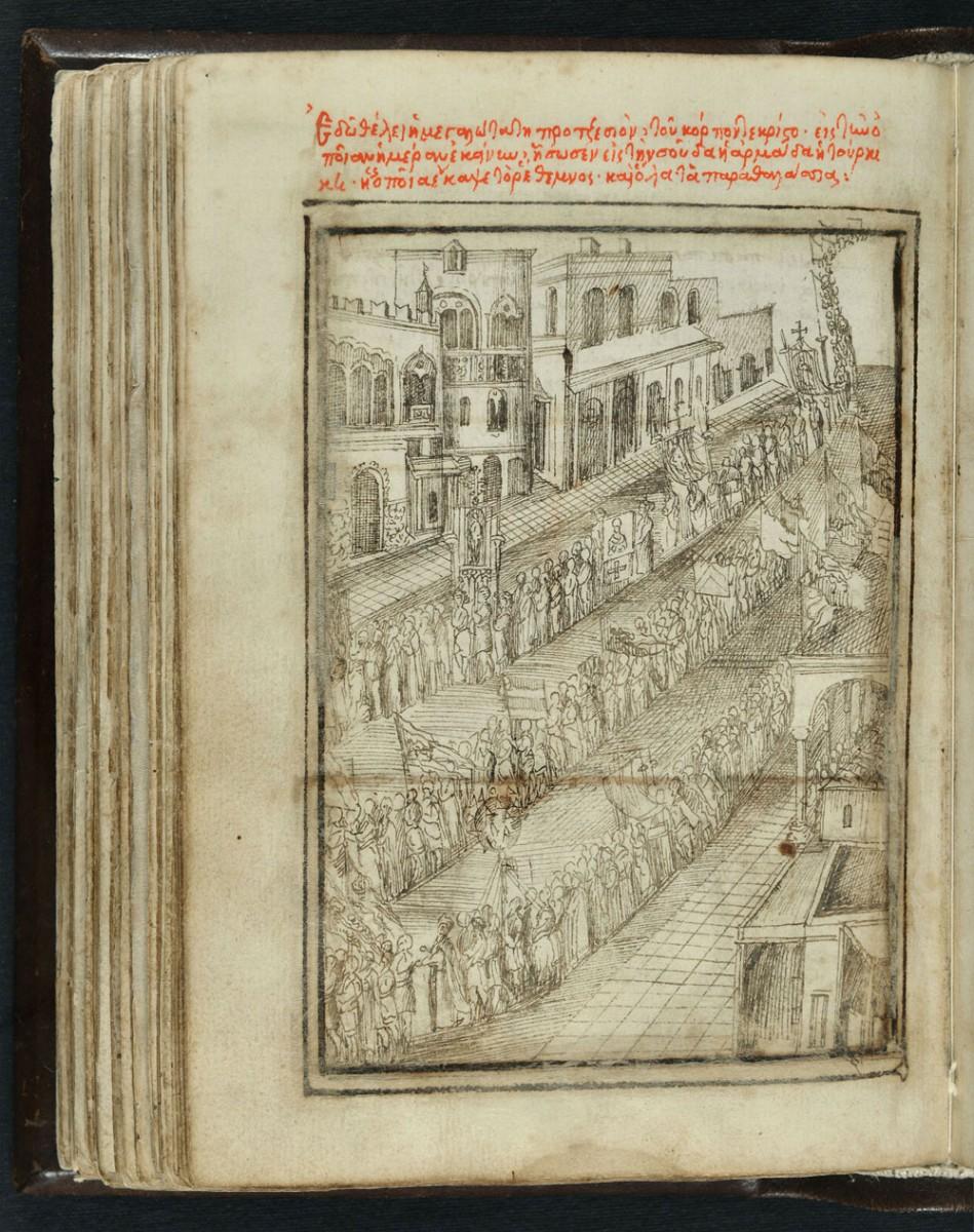 Chronographia by Georgios Klontzas. Biblioteca Marciana Venice. Marc. Gr. VII 22 (1466). (Credit: BCM)