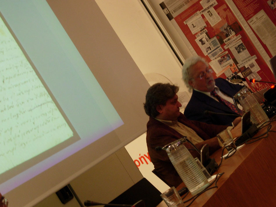 Fig. 2. D. Konstandios (right) at a conference of Postgraduate Museology in Thessaloniki, 2005.