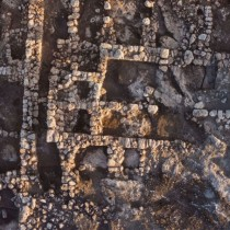 2,800-year-old farm house uncovered in Rosh Ha-'Ayin