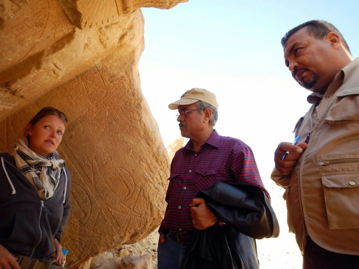 Dr. Maria Nilsson with Nasr Salama at the site.