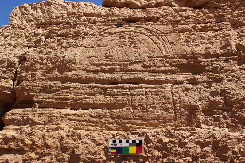 Recent discovery at Gebel El Silsila. Photo courtesy of MSA