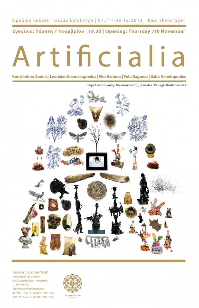 Fig. 5. Poster of the group exhibition Artificialia.