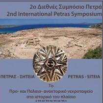 2nd International Petras Symposium