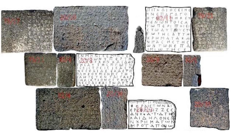 Reconstruction of the Anastasius edict.