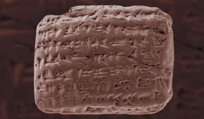 Earliest known text documenting the exiled Judeans of Al-Yahudu in Babylonia.